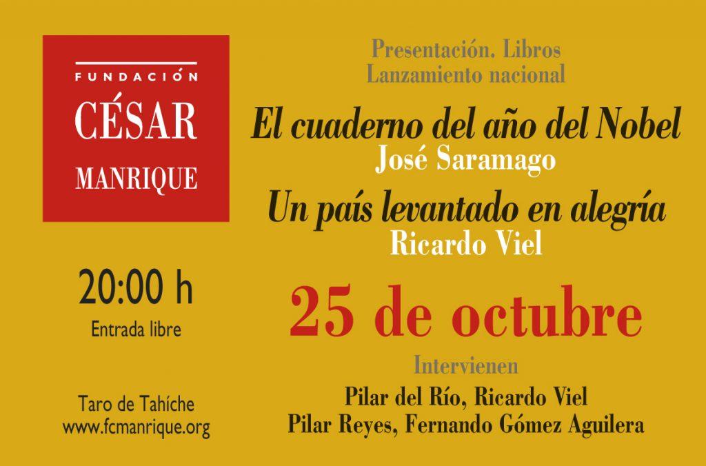 Lanzamiento nacional en la FCM del libro El cuaderno del año del Nobel, de José Saramago, y del libro Un país levantado en alegría, de Ricardo Viel
