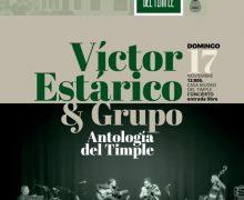"""Víctor Estárico presenta su """"antología del timple"""" en la Casa-Museo del Timple"""