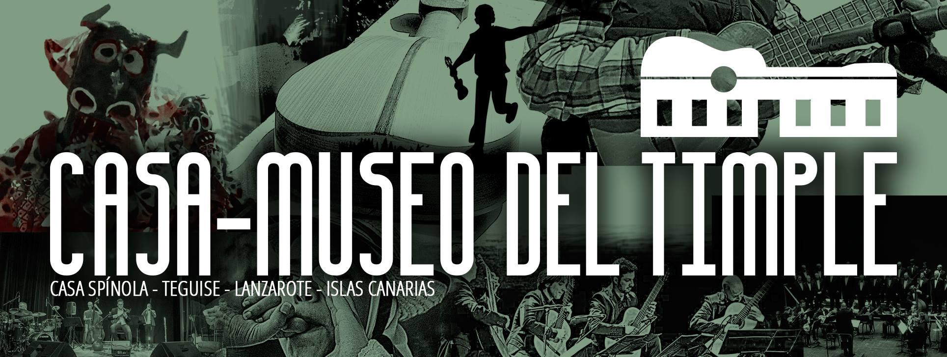 Teguise reabre las puertas de la Casa Museo del Timple y del Convento Santo Domingo