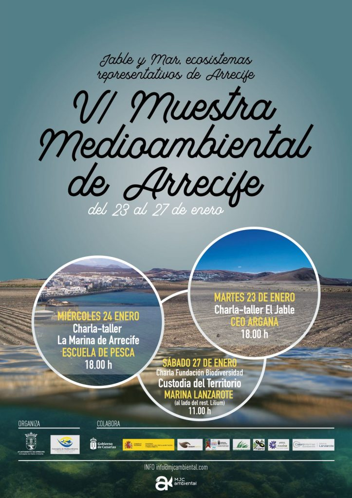 Mañana se inaugura la VI Muestra de Medio Ambiente de Arrecife