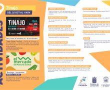 """La campaña """"Consume Lanzarote"""" llega a Tinajo"""