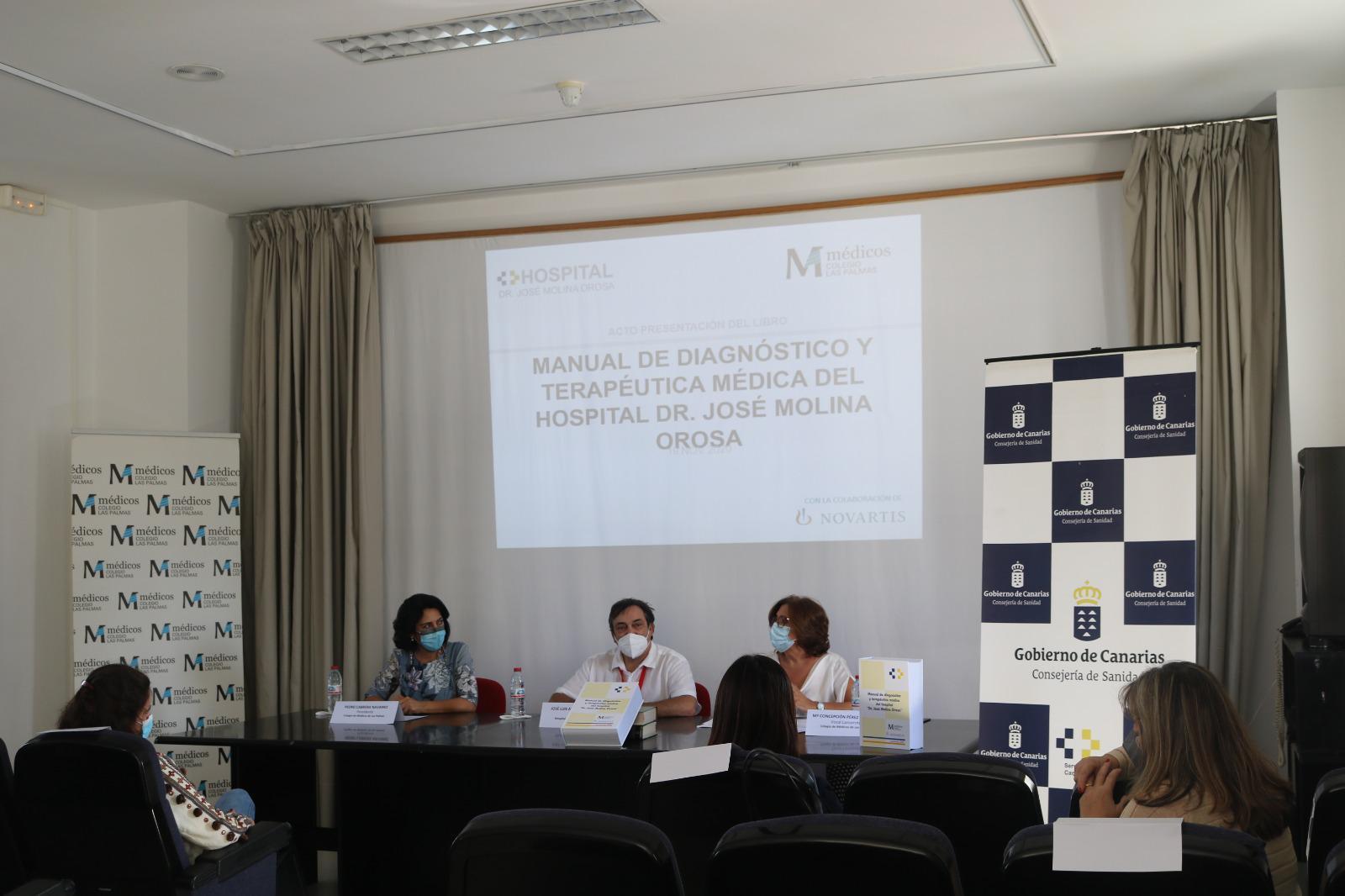 Los hospitales de Lanzarote presentan la primera edición del 'Manual de diagnóstico y terapéutica médica'