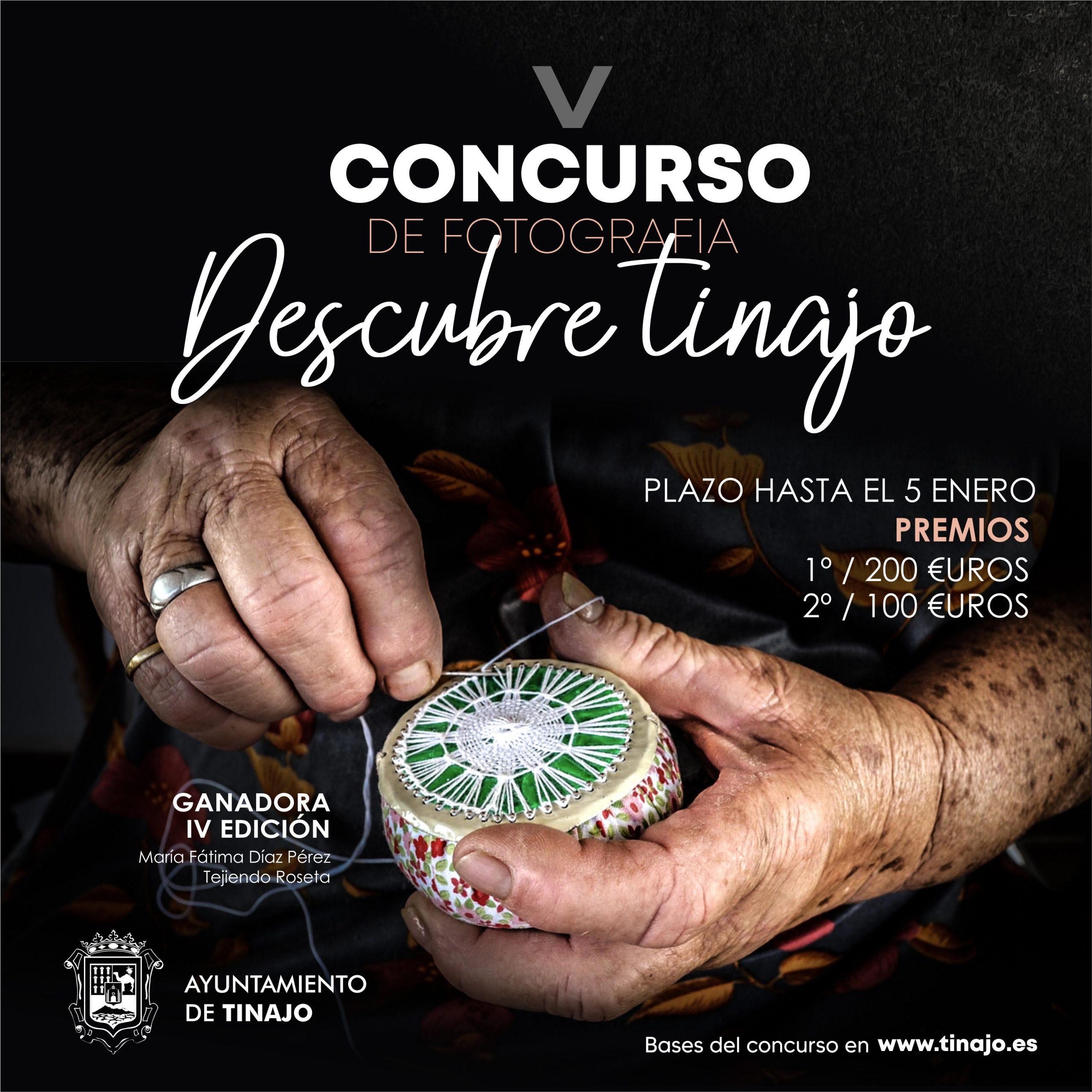 """V edición del Concurso de Fotografía """"Descubre Tinajo"""""""