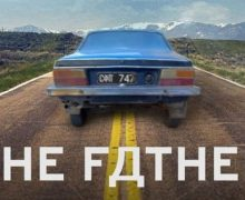 """Cine """"The Father"""""""