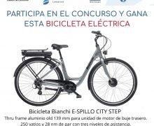 El Cabildo anima a la población a participar en el concurso fotográfico de la iniciativa por el medio ambiente 'Lanzarote en bici'
