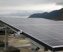 Transición Ecológica concede más de 3 millones de euros para la eficiencia energética en infraestructuras públicas