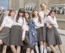 Cine: 'Las niñas', de Pilar Palomero en la Sala CIC El Almacén