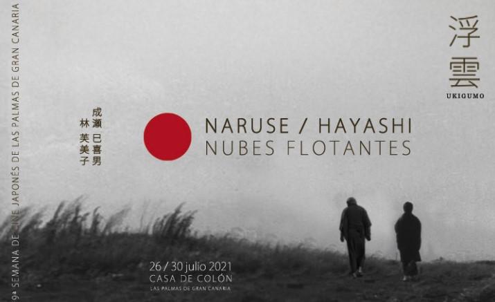 """19ª Semana de cine japonés de las Palmas de Gran Canaria """"NARUSE / HAYASHI. NUBES FLOTANTES"""""""