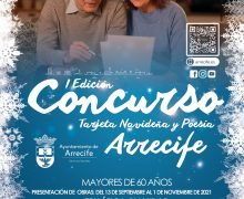 """Arrecife convoca la Primera edición del Concurso de Poesía y Tarjetas Navideñas """"Puerto de Arrecife, 2021"""""""